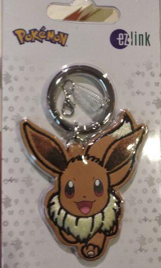 Eevee Ez-Link Charm (Reduced to COST PRICE, for FAST DEAL only!!!)