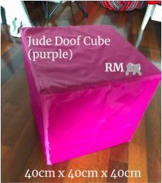 Purple Jude Doof Cube