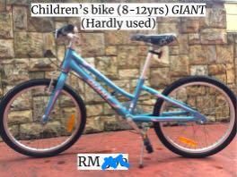 Children's bike (GIANT brand)
