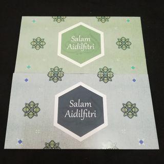 2pcs full set 2019 Al Rajhi Bank sampul raya green red packets angpow ang pow pao pau new