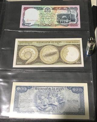 🚚 Cambodia Notes for Collections