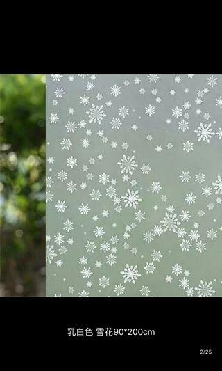 Froster glass film