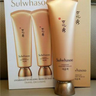Sulwhasoo 雪花秀 與潤面膜~120ml (Overnight Vitalizing Mask EX)