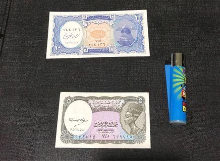 🚚 5 & 10 PIASTRES EGYPT CURRENCY GEM UNC BANKNOTE NOTE MONEY BANK BILL CASH