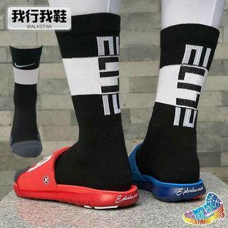 Sale!!! Sports sock