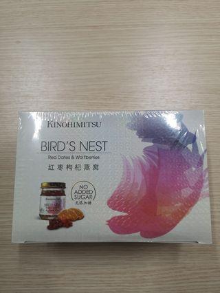 🚚 Bird's Nest