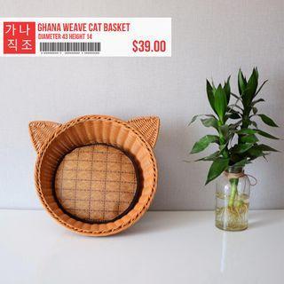 🚚 Ghana Weave Cat Basket