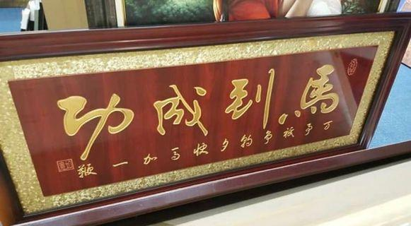 🚚 Chinese arts for business
