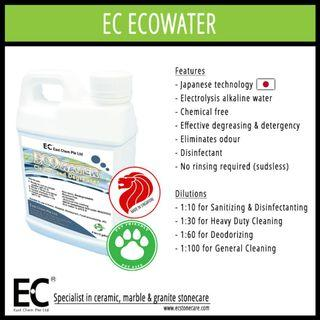 [PET SAFE] EC ECOWATER Daily Multi-Purpose Cleaner Disinfectant Deodorizer