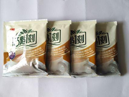 台灣熱門手信3點1刻炭燒奶茶 散裝4包