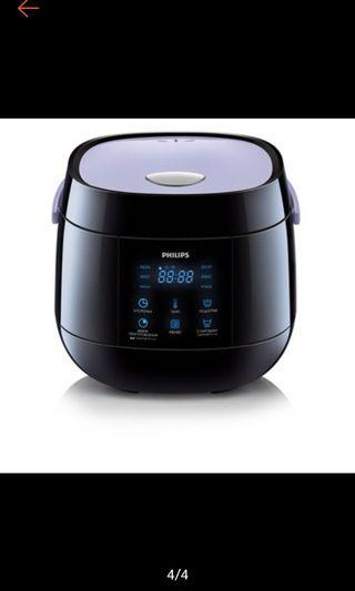 Philips Rice Cooker- free delivery
