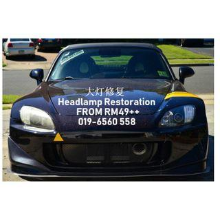 Headlamp Restoration We Come To You !