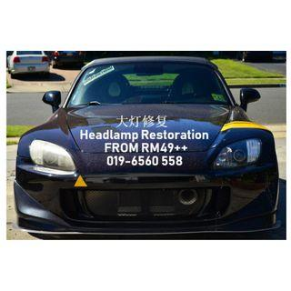 Headlight Restoration We Come To You !