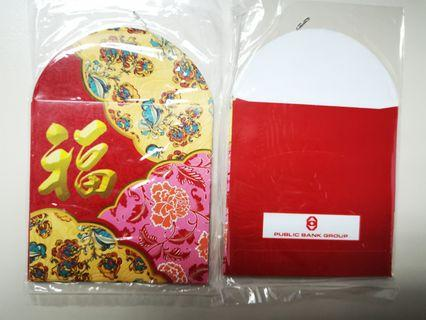 Red Packet PBB 1 packet
