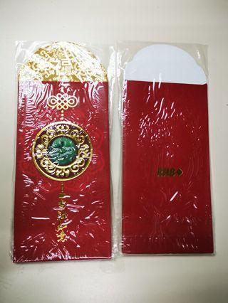 Ang Pow Packets-1 Packet