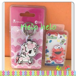 Elmo and hanako tokidoki ezlink charm