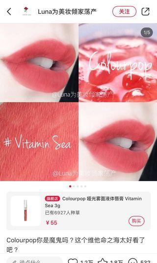 Colourpop blotted lips vitamin sea