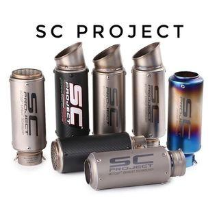 SC PROJECT Exhaust Muffler V3