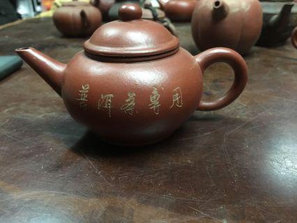 🚚 早期紫砂茶壺