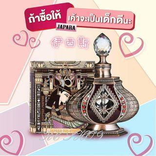 泰國Japara精油香水系列-愛神之女伊西斯 ISIS