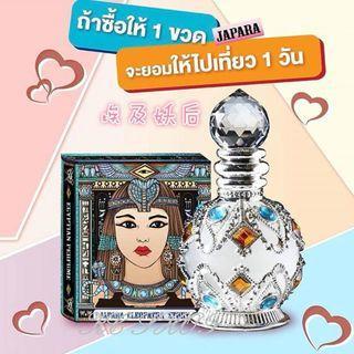 泰國Japara精油香水系列-埃及妖后