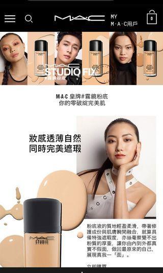 MAC Stdui Fix Fluid