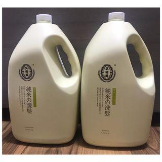 💯✅ Japanese Pure Rice Conditioner  纯米护发素 & Pure Rice Shampoo  纯米洗发水