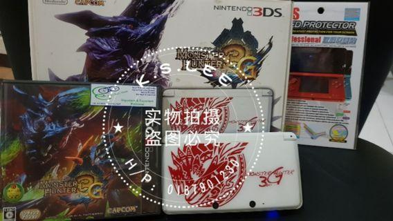 Nintendo 3DS MH3G LIMITED EDITION