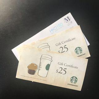Lady M & Starbucks Coupons