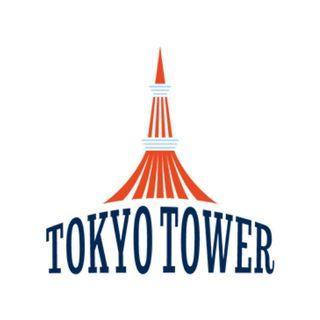 東京鐵塔展望台門票🗼 不需與人潮排隊,可快速兌票入場