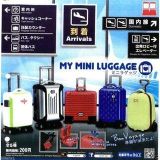 Yujin Toys Dollhouse Miniature My Mini Luggage 全新 紅色 行李箱 扭蛋