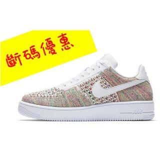 nike air force 1 qs flyknit multi color us 8.5