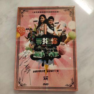 Chinese DVD - love in time. Bosco 黄宗泽
