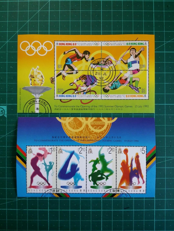 [精選套裝]1992/96 奧運會開幕紀念 小全張 舊票兩枚