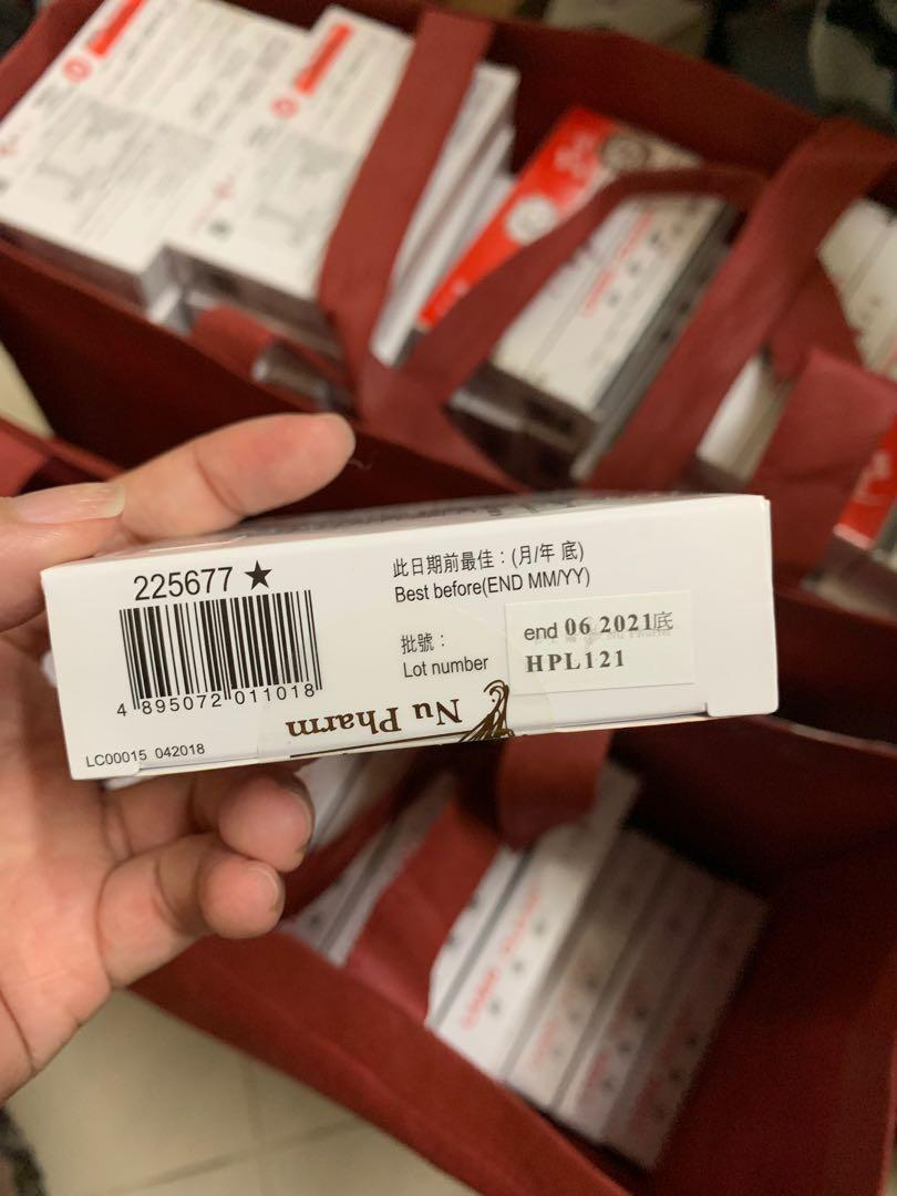 卡士蘭肝美健2022年(長期有貨 已經最平 不議價)