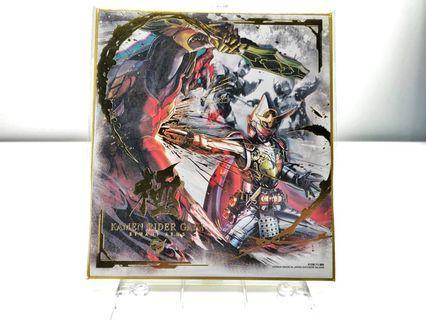全新未開內袋 幪面超人 色紙 Art Part 3 罕有款 金箔色紙 Gaim 鎧武 極Arms