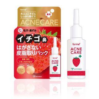forme🍓草莓鼻藥用沖洗式面膜👃🏻