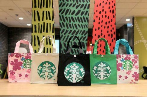 Starbucks Small Lunch Bags