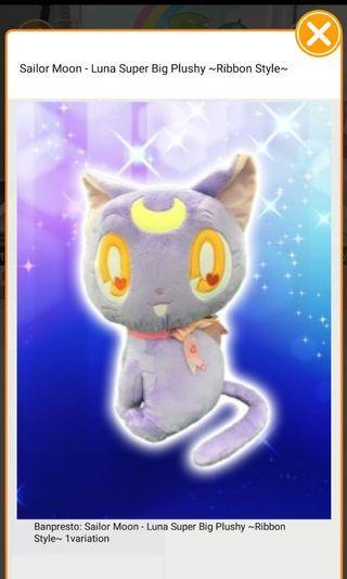 🚚 Sailor Moon Luna super big plushy ribbon style