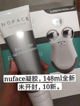 nuface gel primer 148ml