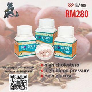 Grape seed 葡萄籽 100% original - Free delivery