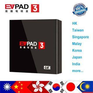EVPAD 3 Cortex A53 6K Smart TV box 2G+16G Dual Band WiFi