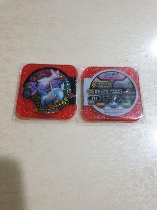 Pokemon Tretta U3 4star Latios