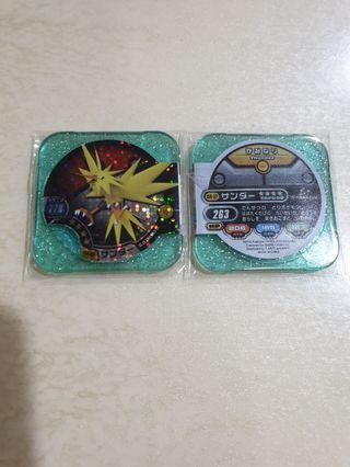 Pokemon Tretta U4 4star Zapdos