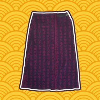 Juno - Full-Length Skirt (S)