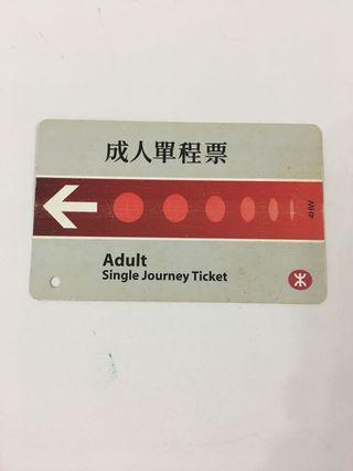 MTR 地鐵車票