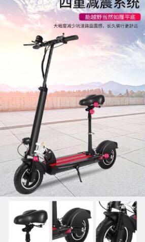 街創意/StreetpowerEz1單驅10寸代駕電動滑板車
