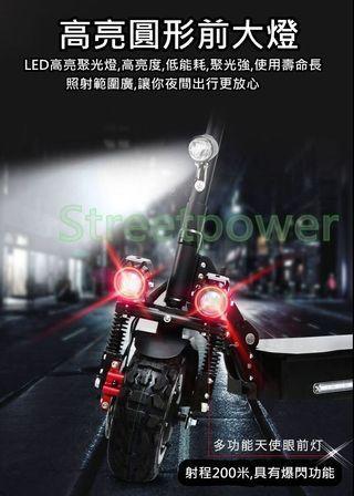 街創意/STREETPOWER  EZ2雙驅11寸折疊鋰電代駕滑板車