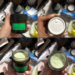 Japanese Matcha Tea (deep cleansing mask)