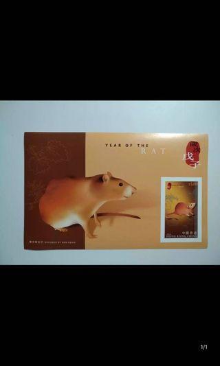 香港2008年 生肖鼠郵票無齒小型张 全品